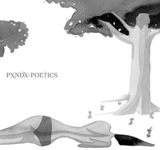 Poetics (2009)